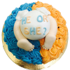 online baby shower cakes