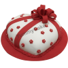 happy-new-year-gift-yummycake