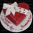 Cake-for-anniversary-Yummycake