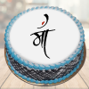 cakes for mothers birthday faridabadcake