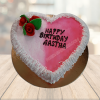 Heart Shaped Strawberry Cake faridabadcake
