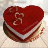 Red Velvet Heart Cake 1Kg faridabadcake